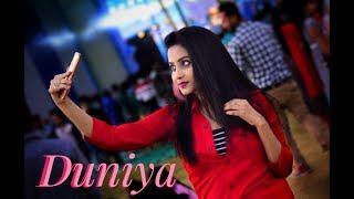 Duniyaa | Luka Chuppi | Female Version| Love Story | New Hindi Video Song 2019 | LOVE U ZINDEGI|