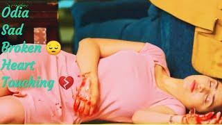 Odia Sad Heart Touching Status Video ???? Female Version Status Video E mana Mo mana ???? by-RS