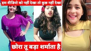 Dheeme Dheeme Tony Kakkar female version Starring by Vigo Video Actresses|| StraitMind