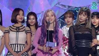 [ENG SUB] TWICE wins BEST FEMALE GROUP @ 2018 MGA