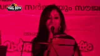 Female Hits New Stage Show  (4).avi   stage show Live performance   Taalboys Stage Shows