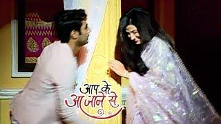 Aap Ke Aa Jane Se - 1st July 2018 | Latest News | Zee Tv New Serial Aap Ke Aa Jaane Se