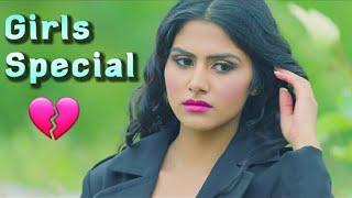 Duniya ye jeet gayi dil haar gaya | Full Song | Girls Special | Female Version | Aroma Series