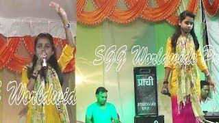 New Stage Show By Beautiful Female Singer Gorkhpur Bhojpuiri Program