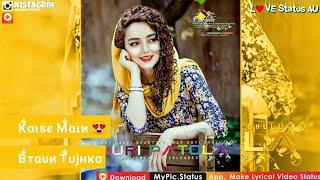 Female Version Sad + Love Song Whatsapp Status Video || New Girls Attitude Status || Love Status 4U