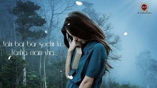 Jo Bheji Thi Dua Female version heart touching whatsapp status video