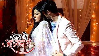 Aap Ke Aa Jane Se 2nd July 2018 | Upcoming Twist | Zee Tv Serial Aap Ke Aa Jane Se 2018