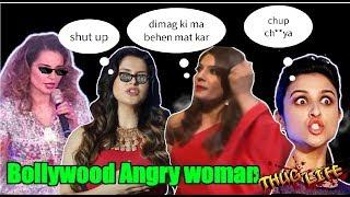 "Ultimate ""Bollywood Angry Woman's 2018 Thug Life"" 