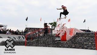 FULL BROADCAST: Women's Skateboard Street Final | X Games Shanghai 2019