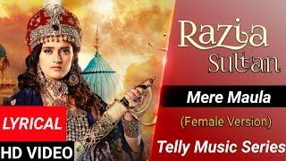 Mere Maula ( Female Version ) - Full Song Lyrics | Razia Sultan | And TV Serial