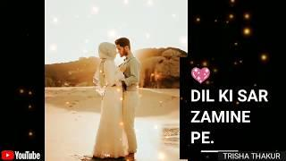 Mere Payar Ki Har Dastaan | Female | Romantic | WhatsApp Status Video | 30 Sec | Lyrics