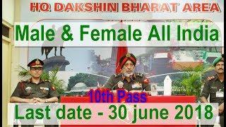 HQ Dakshin Bharat Army 10th Pass Vacancy Out for All India Female & Male Defence Job