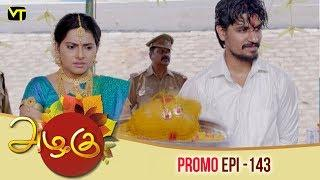 Azhagu Tamil Serial | அழகு | Epi 143 - Promo | Sun TV Serial | 10 May 2018 | Revathy | Vision Time