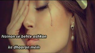 Tere Naam Female Version |WhatsApp status video| Very Emotional heart touching Sad Status ????????