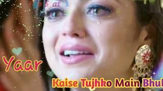 Female ????????Love    Sad???????? Very Sad    ????????????Whatsapp Status Video????????    Sad Vers