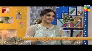 Jago Pakistan Jago | Eid Special | Day 1 | HUM TV | Morning Show