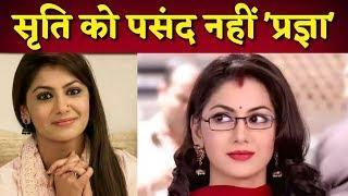Kumkum Bhagya: actress Sriti Jha Says Pragya is not my favourite character