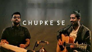Chupke Se | Female Tribute Series Ep.4| A R Rahman , Sadhna Sargam | Anurag Mishra Ft. Lalit Bohra