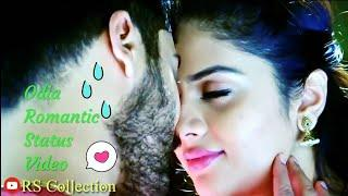 Odia Status Video female♥️ romantic odia Status Video♥️Ore Soniyo human sagar Song♥odia Status Video