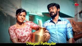 ????Female Version ????Othayadi Pathayilae???? Unplugged Series  Tamil WhatsApp Status????