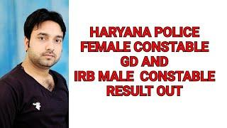 HARYANA POLICE  FEMALE CONSTABLE  GD AND  IRB MALE  CONSTABLE  RESULT OUT