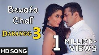 NEW SONG 2018 || Bewafa Chali  (Full Song) Bharat (Salman Khan) (Kareena Kapoor ) 2018 official