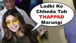 Shilpa Shetty SAVES Female Reporter By SHOUTING At Male Reporter