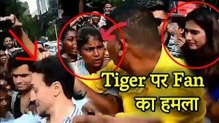 Full Video: A Female Fan Becomes Uncontrollable While Meeting Tiger Shroff