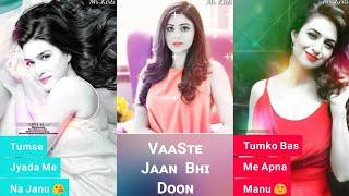 Vaaste Song ???? Full Screen Status Video ✌️ !! New Female Version Song Full Screen Status Video ???