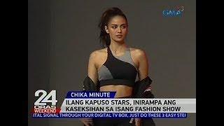 Ilang Kapuso stars, inirampa ang kaseksihan sa isang fashion show