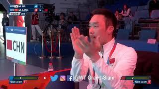 Female  49kg Round of 16| Min Ah HA (KOR) VS  Meng FANG (CHN)