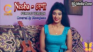 Nesha female version (Lyrics)। Covered Biswajeeta official Music Video