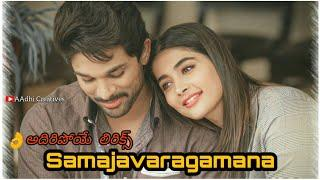 Samajavaragamana Female version Lyrics & Video song | Allu Arjun