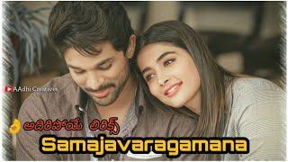 Samajavaragamana Female version Lyrics & Video song | Allu Arjun