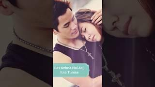 Love Full Screen WhatsApp Status Video (Female Version)