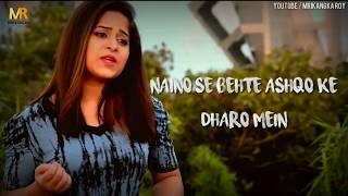 Tere naam | Female version | Best whatsapp status video