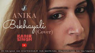 Anika - Bekhayali (Female Cover) | Kabir Singh | Arijit Singh | Sachet Tandon | T-Series