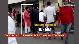 Shocking Video Of BJP MLA Balram Thawani Kicking Woman Goes Viral
