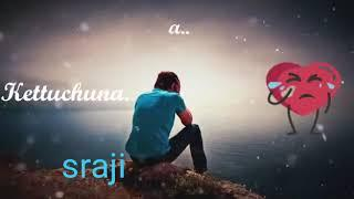 female love sad whatsapp video status