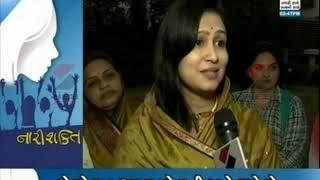 Feminism: The changing flow of the female power that changes direction - 2 ॥ Sandesh News