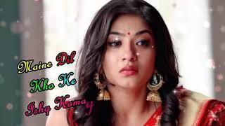 Dekhte Dekhte song female version Whatsapp status video