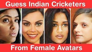 Guess 28 Indian Cricketers from Female Avatars - Ultimate Stree Challenge