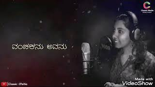 #filmybeats #mosagaranu ಮೋಸಗಾರನು । Mosagaranu Female Version Full Video Song । Yrshashwini mm