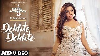 Tulsi Kumar: Dekhte Dekhte Female Version | T Series Acoustics | Batti Gul Meter Chalu
