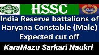India Reserve Battalions Of Haryana Constable Cut Off analysis|(IRB CONSTABLE)