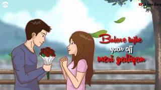 DUNIYA -LOVE ❤️ SONG STATUS  || female version|| Whatsapp status video || by sk love diary ||