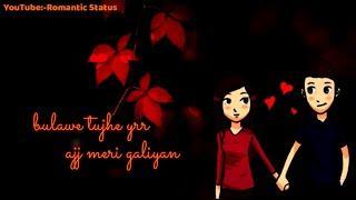 Duniyaa Female Version Whatsapp Status ♥️ || Romantic Whatsapp Status Video  || ♥️ With Lyrics