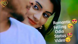 Odia Status video female ????Odia Romantic Status Video????New Odia Status video????Odia Status vide