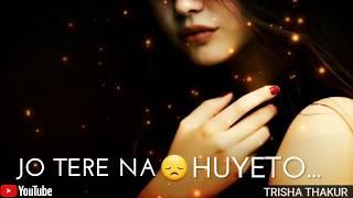 Deewani Main Teri   Tu Mera Pagal Piya   Female   Sad   WhatsApp Status Video   30 Sec   Lyrics