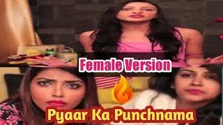 Pyaar Ka Punchnama | Female Version | ZK Production | Girls Corner |NK SERIES FILMS Facebook video